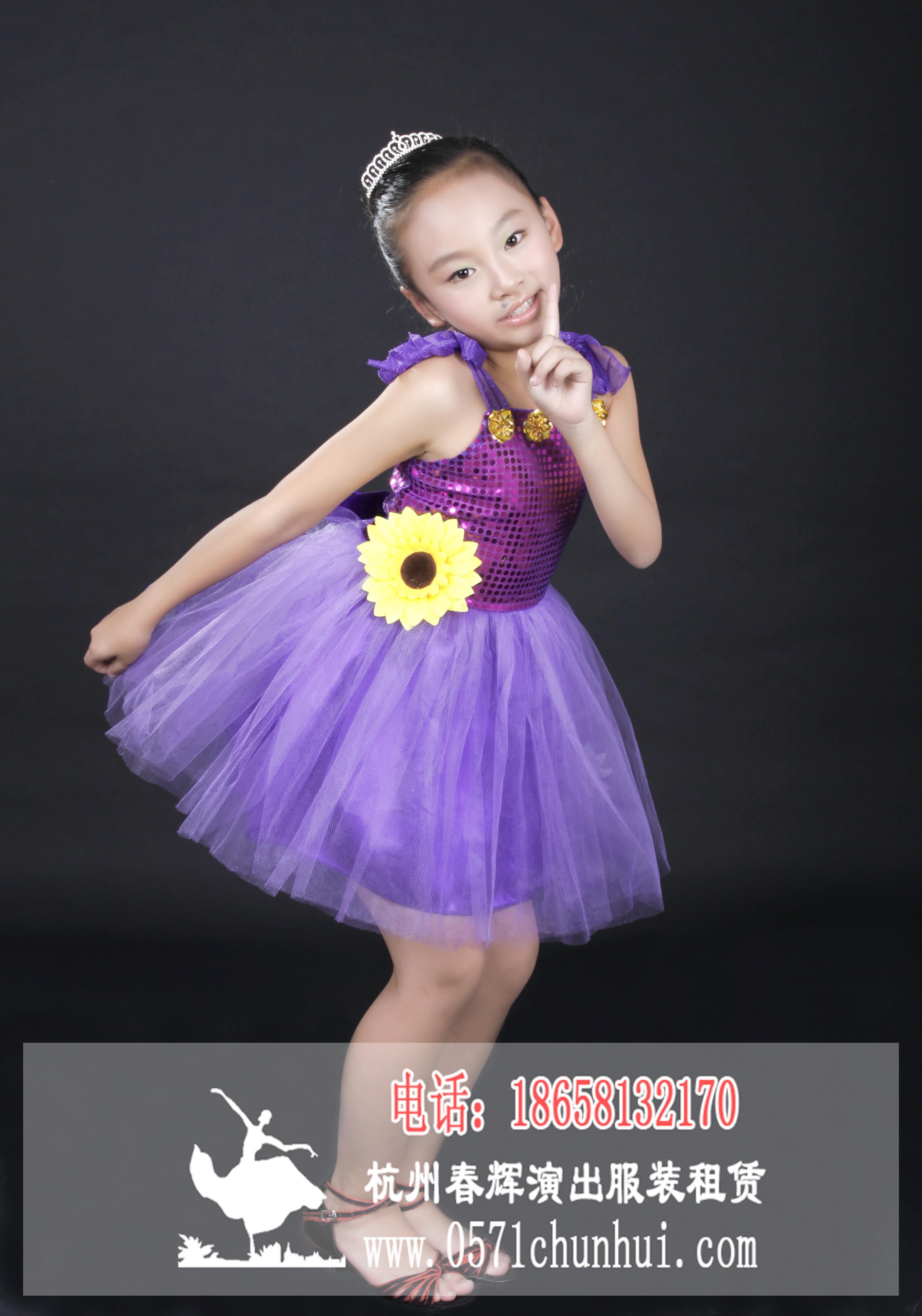 演出服装儿童服舞蹈服紫色出租